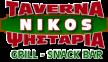 nikos-taverna-logo